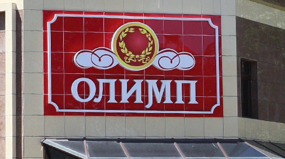 Олимп com