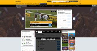 виртуальный спорт в бк бетфейр