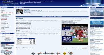 БК Лига Чемпионов
