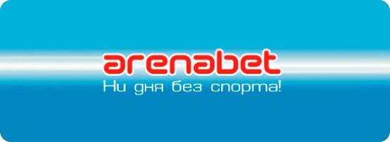 контора россия букмекерская футбол ставки