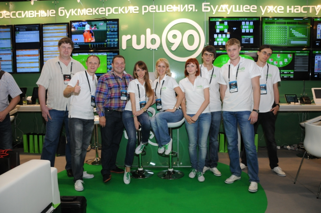 бк руб90