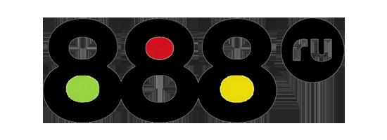 888 ру – букмекерская контора состоящая в ЦУПИС