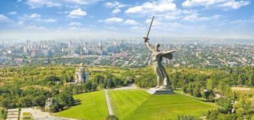 Букмекерская контора 1xbet в Волгограде