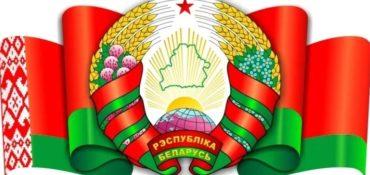 1xbet в Беларуси. Расположение пунктов приема ставок