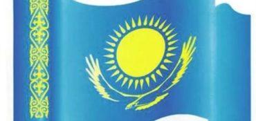 1xbet в Казахстане. Адреса ППС букмекера