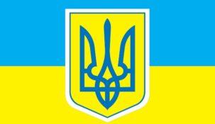 1xbet в Украине – где найти представительства