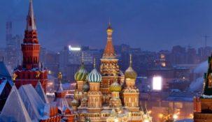 1xbet – адреса в Москве. Месторасположение ППС в городе