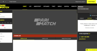 air parimatch by