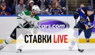 Стратегии ставок на хоккей live