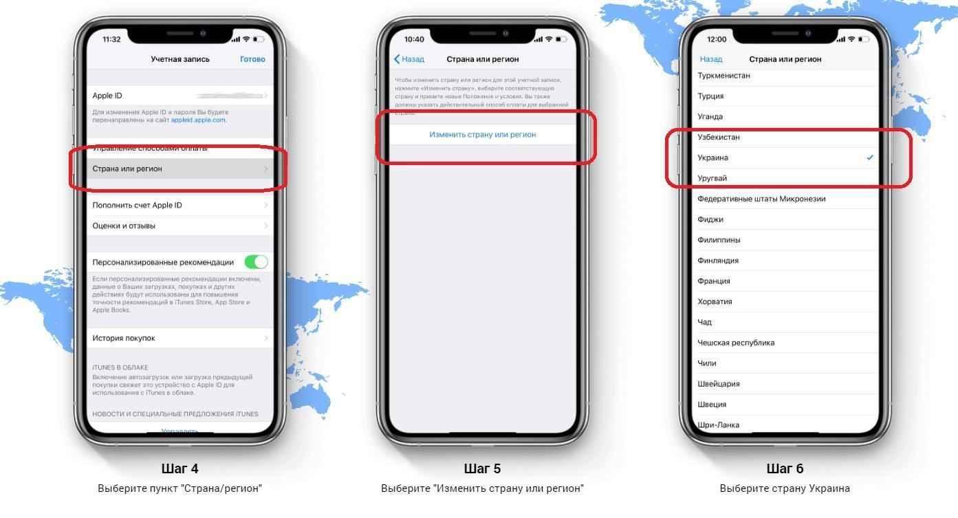 app store айфон без 1xbet на скачать