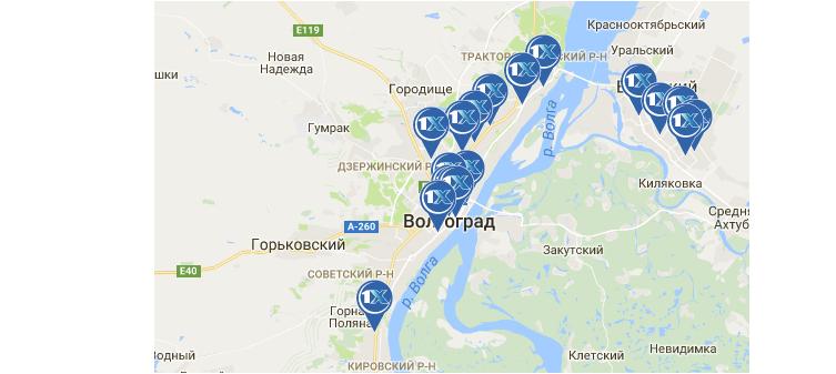 Букмекерская контора 1xbet в Волгограде на карте