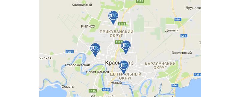 1xbet - Краснодар. Адреса ППС в городе