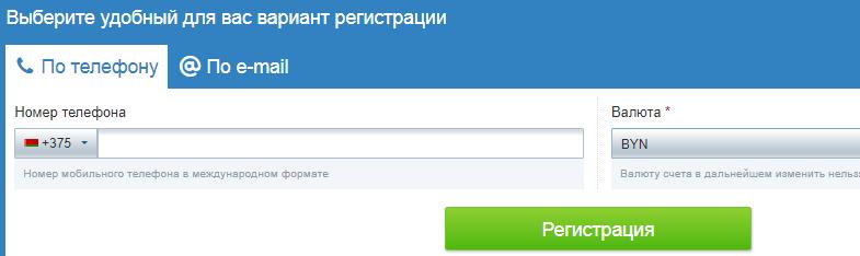Мостбет - официальный сайт. Форма регистрации