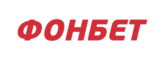 Fonbet – букмекерская контора. Обзор легальной БК