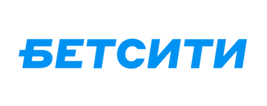 BetCity – букмекерская контора