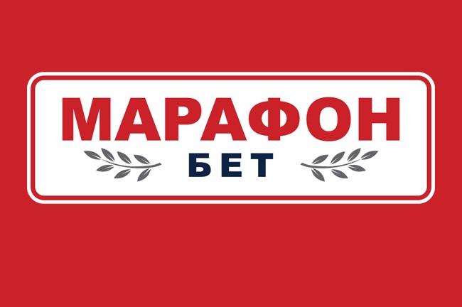 «Марафонбет» приостановил прием ставок