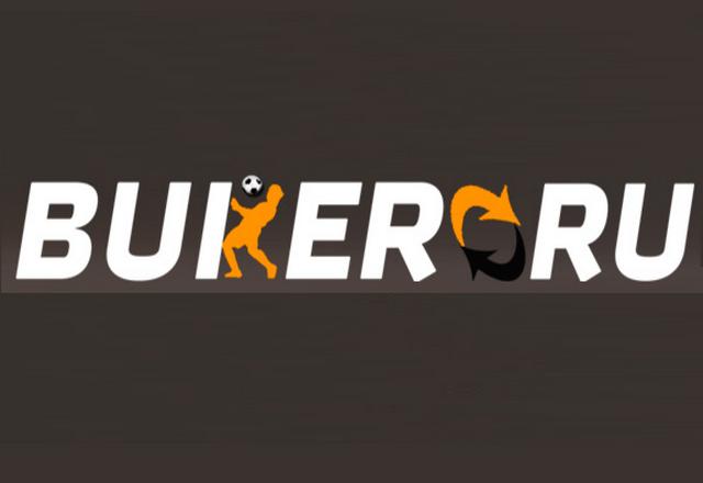 Buker ru - обзор букмекерской конторы
