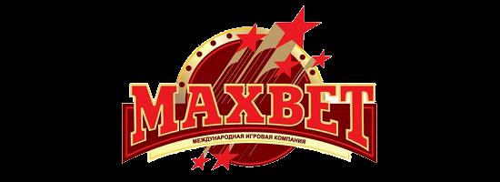 Maxbet – букмекерская контора и казино