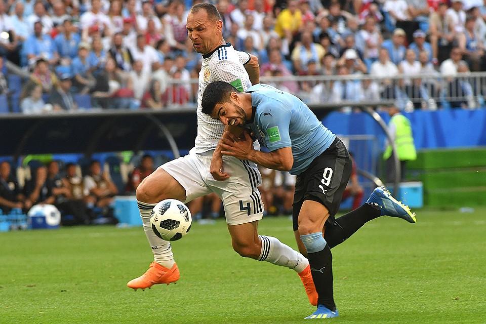 Прогноз: Уругвай - Португалия (30.06.2018)