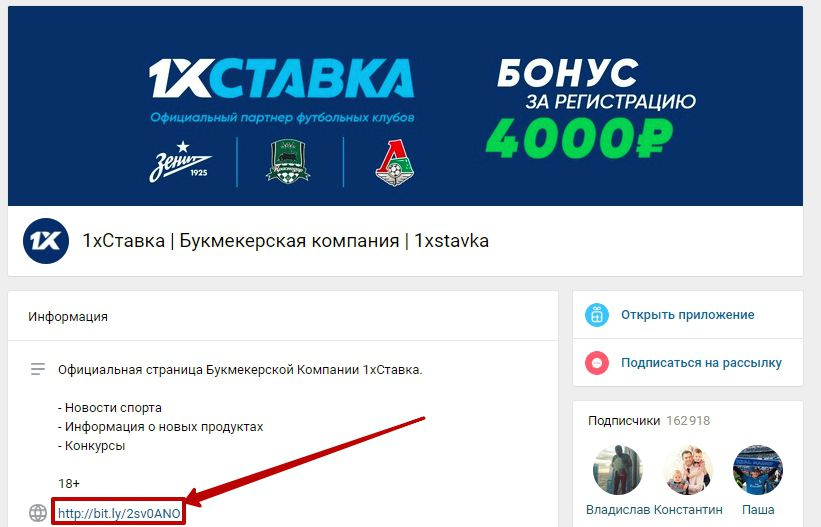 Официальный сайт 1 1xbet зеркало сайта [PUNIQRANDLINE-(au-dating-names.txt) 21