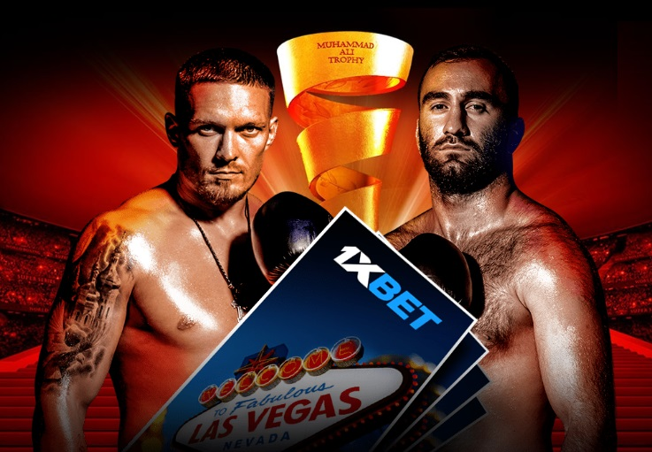 БК «1хБет» разыграет билеты в Лас-Вегас!
