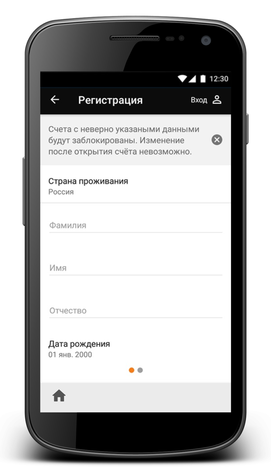 Winline X5 скачать бесплатно на андроид