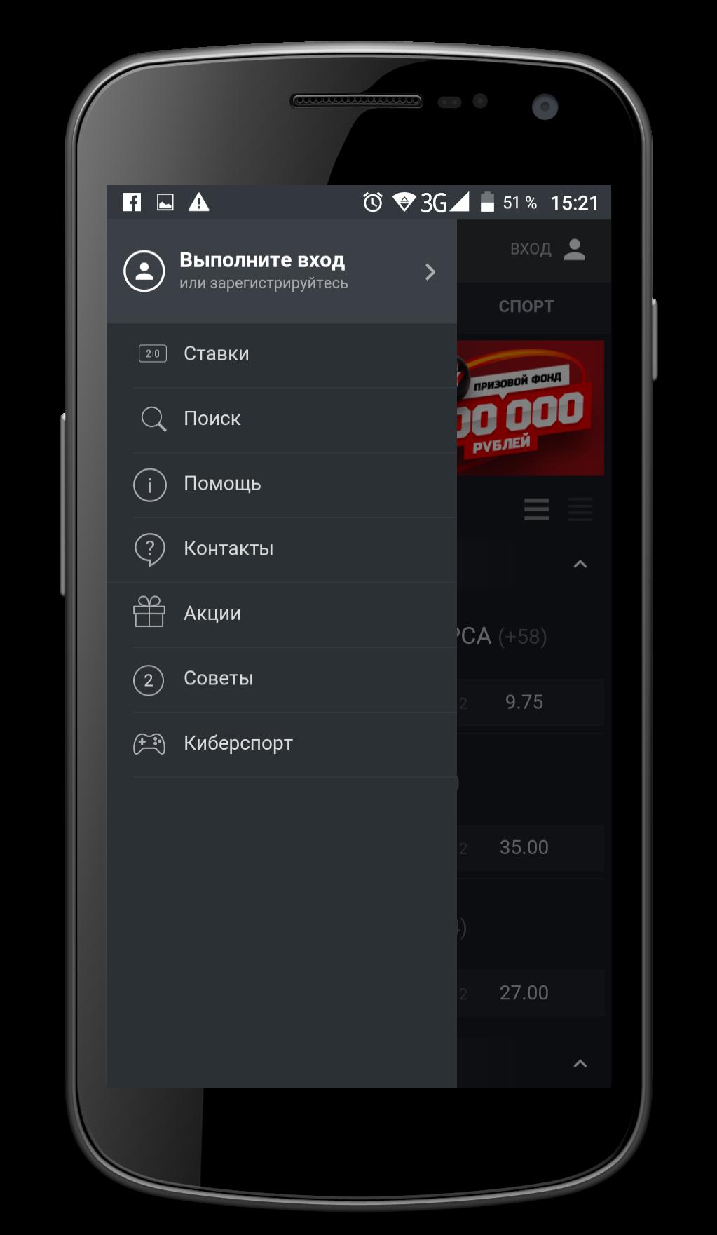 Приложение на андроид леон [PUNIQRANDLINE-(au-dating-names.txt) 48