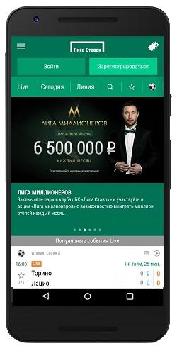 Интерфейс приложения для Android