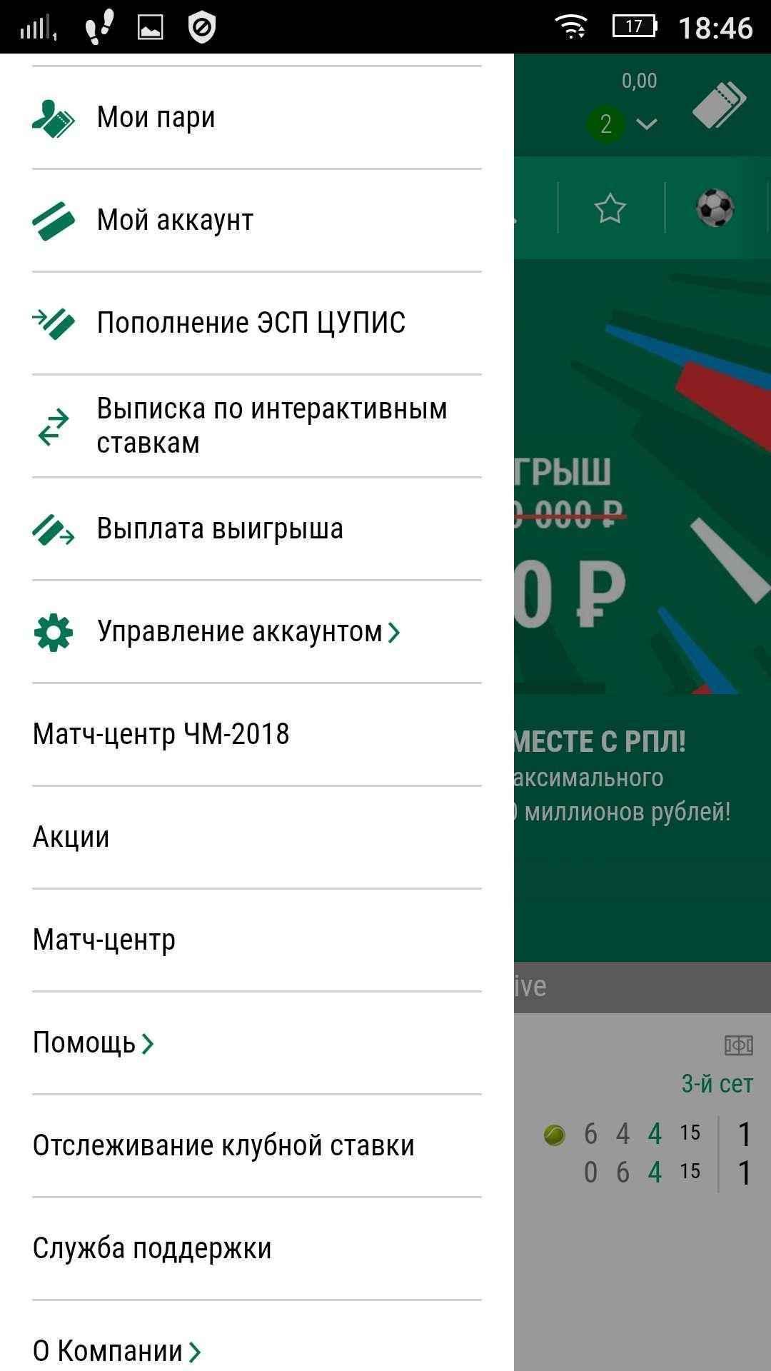 Пользовательское меню
