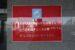 В Калининграде может увеличиться налогообложение букмекерских контор