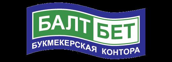 Baltbet ru – букмекерская контора