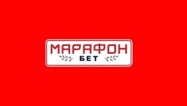 БК Марафон — новый сайт