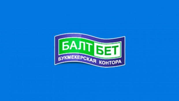 Baltbet com — обзор букмекерской конторы