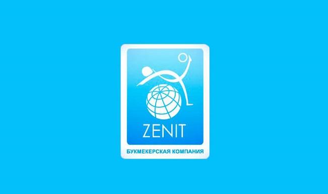 БК Зенит — официальный сайт