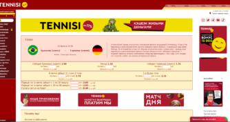 Оформление букмекерской конторы Тенниси