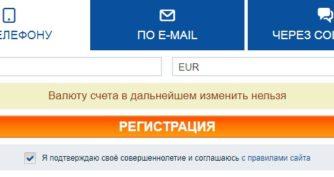 Мостбет ком - регистрационная форма