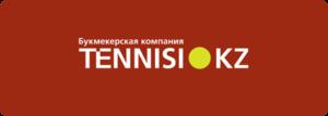 Tennisi kz – букмекерская контора