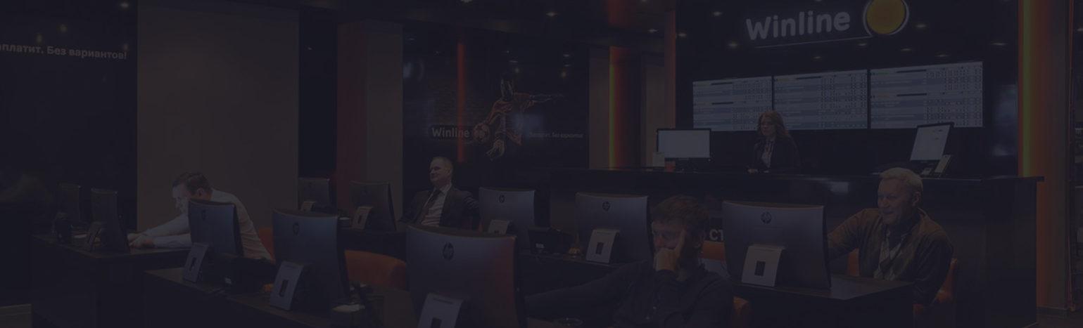 Winline ru букмекерская контора скачать приложение Ульяновск