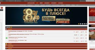 www olimp kz - главная страница