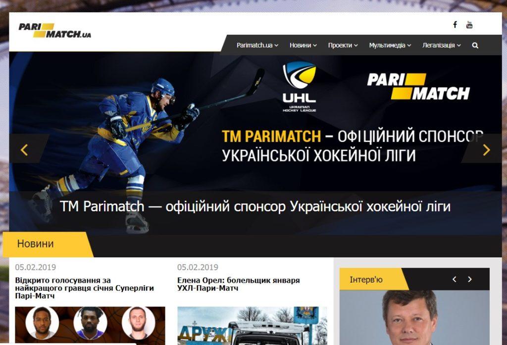 сайт для ставок украина
