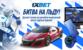 Букмекерская компания 1xbet разыгрывает новый автомобиль Honda SRX