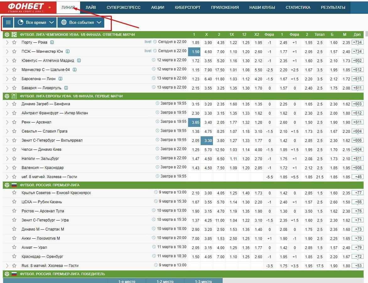 pobeda aero официальный сайт онлайн регистрация