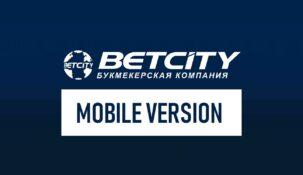 Мобильная версия Бетсити