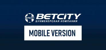 Мобильная версия Betcity