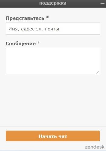 чат Фонбет ру