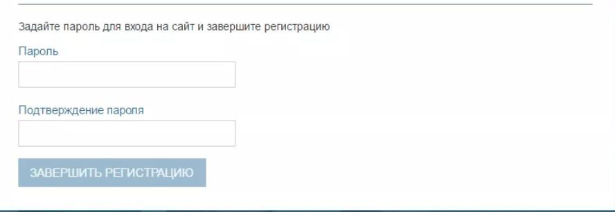 создание аккаунта на fonbet ru