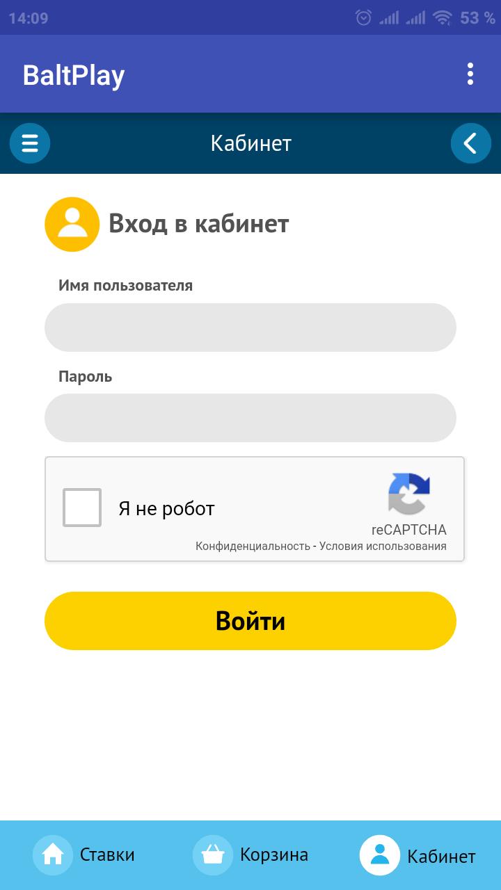 Интерфейс приложения Балтбет на Андроид