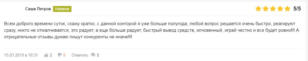 Mostbet.ru - вывод средств