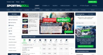 сайт Sportingbull