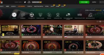 казино totogaming армения